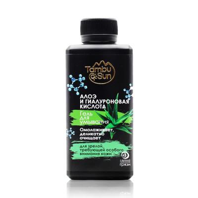 Гель для умывания «Алоэ и гиалуроновая кислота» для зрелой, требующей особого внимания кожи