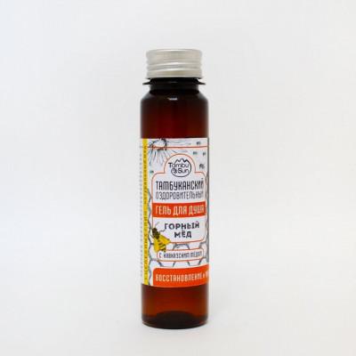 Тамбуканский гель для душа «Горный мед»