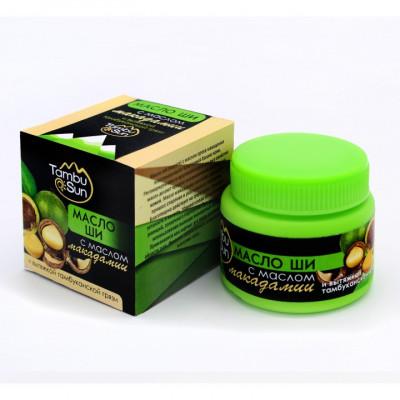 Масло ши с маслом ореха макадамии «Tambusun»