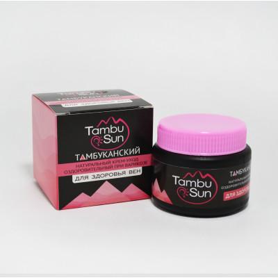 Тамбуканский крем от варикоза «Для здоровья вен»