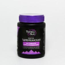 Тамбуканская маска «Активное омоложение» 100 мл.