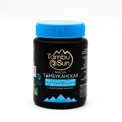 Тамбуканская маска «Регенерация и увлажнение»