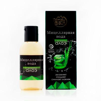 Мицеллярная вода для снятия макияжа с экстрактом алоэ «Tambusun»