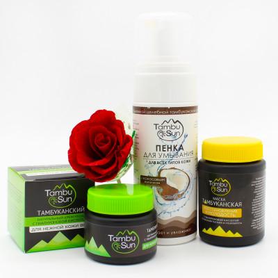 Подарочный косметический набор для ухода за кожей лица «Красивое личико»