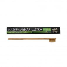 Натуральная зубная щётка «TambuSun»