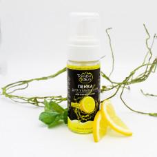 Пенка для умывания с лимонным соком для жирной кожи 150 мл.