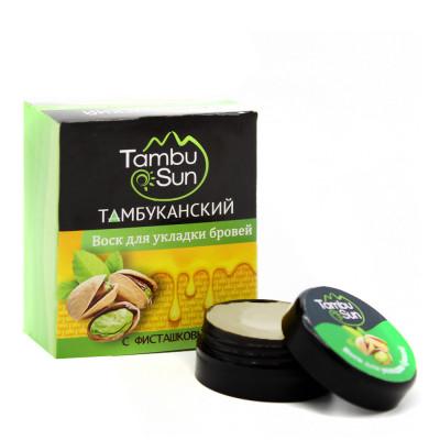 Воск для укладки бровей «Tambusun» с фисташковым маслом