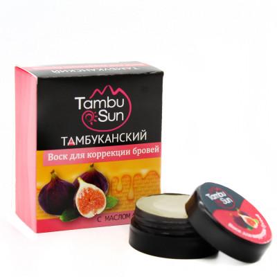 Воск для коррекции бровей «Tambusun» с маслом инжира