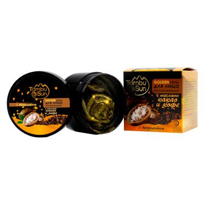 Тамбуканский «GOLDEN скраб» с маслом какао и кофе