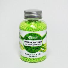 Тамбуканская соль для ванны «КАВКАЗСКИЕ ТРАВЫ» 185 г.